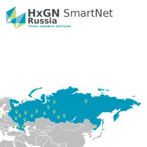 Подключение к сети базовых станций SmartNet