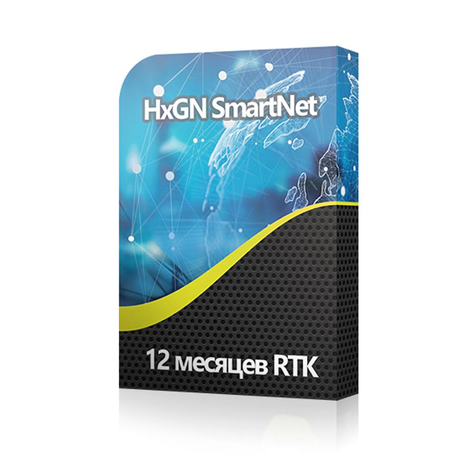 Безлимитный год RTK SmartNet