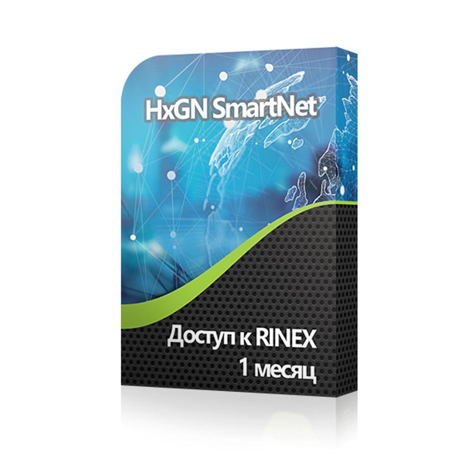 RINEX 1 месяц SmartNet