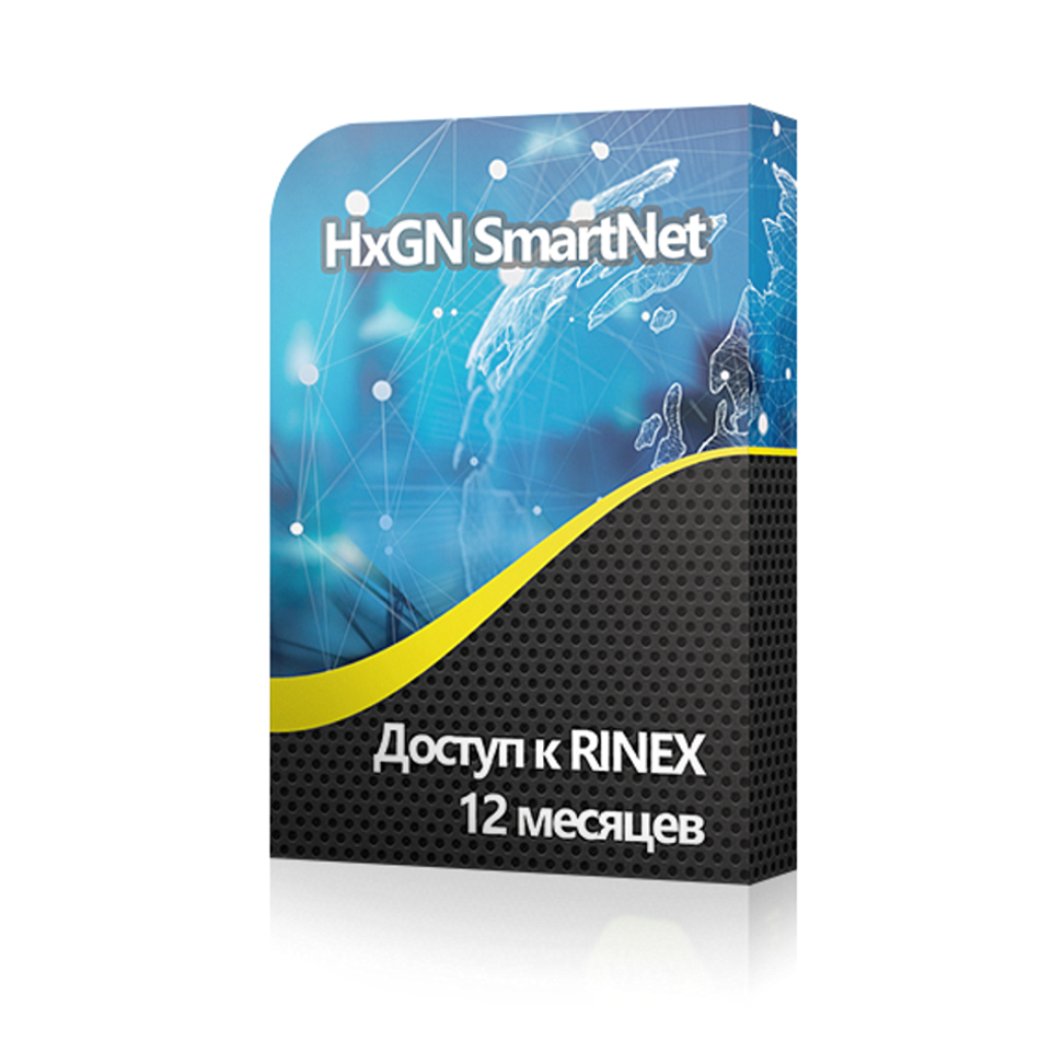 RINEX 12 месяцев SmartNet