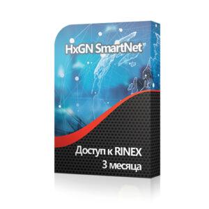 RINEX 3 месяца SmartNet